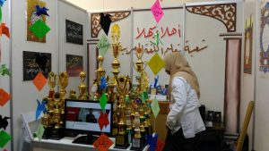 Stand Expo Prodi. Pendidikan Bahasa Arab (PBA)